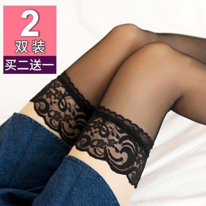 情趣絲襪 情趣絲襪女蕾絲過膝襪女長筒襪超薄高筒大腿性感黑絲開檔女防勾絲
