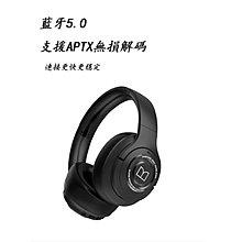 台灣現貨【正品免運】魔聲Monster 靈樂 無線降噪頭戴式耳機 Inspire Anc Wireless