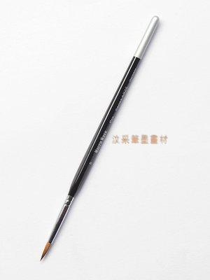 【汶采】馬可威純貂毛水彩筆(圓)05