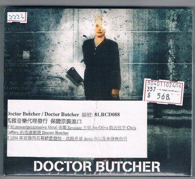[鑫隆音樂]西洋CD-DOCTOR BUTCHER/Doctor Butcher [BLRCD088] 全新/免競標