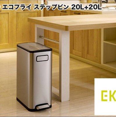 EKO 9377 垃圾桶