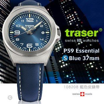 丹大戶外用品【Traser】P59 Essential S Blue 37mm 藍錶#108208(藍色皮錶帶-86)