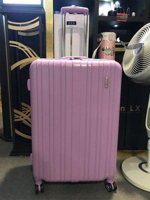 ❤️全新現貨免運❤️ Samsonite 新秀麗 AT 美國旅行者28吋擴充行李箱旅行箱(紫色)屬於你的機場秀😘 台中市