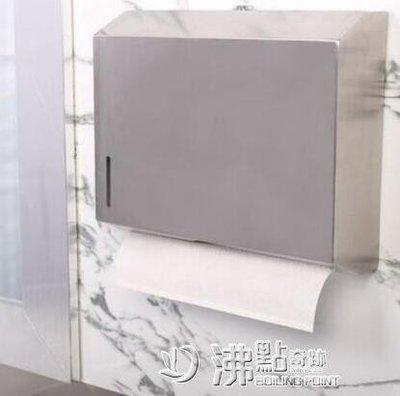 【免運】-擦手紙盒家用酒店廁所擦手紙架...