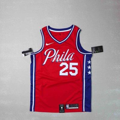 [歐鉉]NIKE NBA DRY SIMMONS 費城76人 76人隊 西蒙斯 球衣 男生 AT9812-658