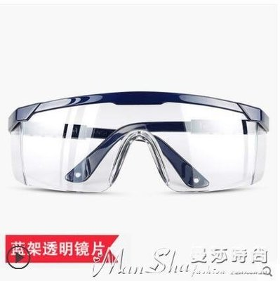 防風眼鏡防霧防沖擊防風沙灰塵防紫外線男女騎行安全眼鏡防風眼鏡男