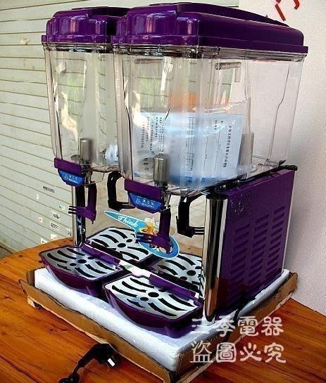 三季單缸二缸三缸冷熱飲機果汁冷飲機飲料機冰沙機BH283