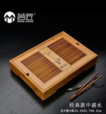 竹制盛水小茶盤 儲水 迷你小號茶海蓄水茶台功夫茶具竹子託盤(中號)688元