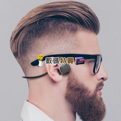 數碼三C 輕量型 R9骨傳導藍芽耳機 耳骨傳導耳機 骨傳導耳機 無線耳機 運動耳機 藍牙耳機 防水耳機 防水防汗 耳機