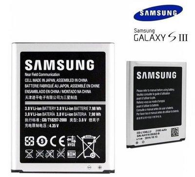 三星【S3 i9300 原廠電池】EBL1G6LLU【內建NFC晶片】Grand Duos i9082 i9060