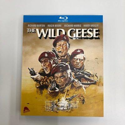 野鵝敢死隊 The Wild Geese 經典電影藍光碟BD高清1080P收藏版