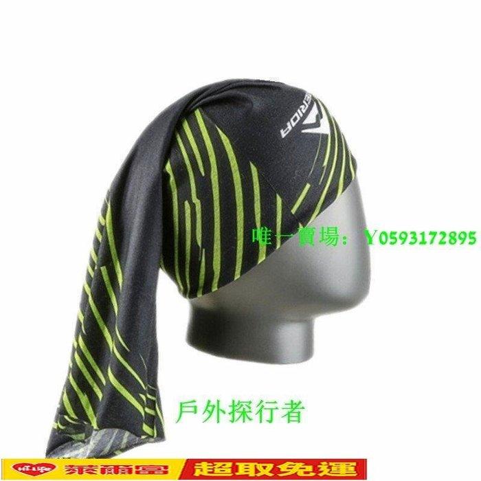 【免運】美利達夏季騎行魔術頭巾防曬圍脖戶外運動男女面罩脖套騎行裝備