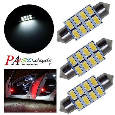 【PA LED】加亮版 LUXGEN 納智捷 U6 腳踏燈 8晶 5630 SMD LED 超白光