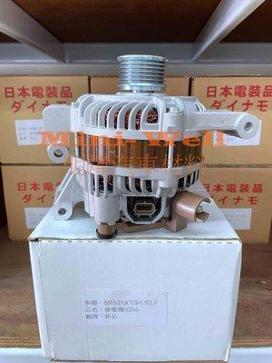 ※明煒汽車材料※ FORD 福特 FOCUS 1.8 / 2.0 汽油 04-07年 自排 無單向 日本件 新品 發電機