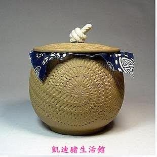 【凱迪豬生活館】【海逸軒】宜興紫砂壺/...