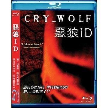 合友唱片 面交 自取 惡狼ID (藍光BD) Cry Wolf