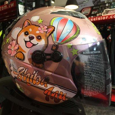 M2R M-700 #5 柴犬 童帽 兒童安全帽 3/4罩 粉色 M