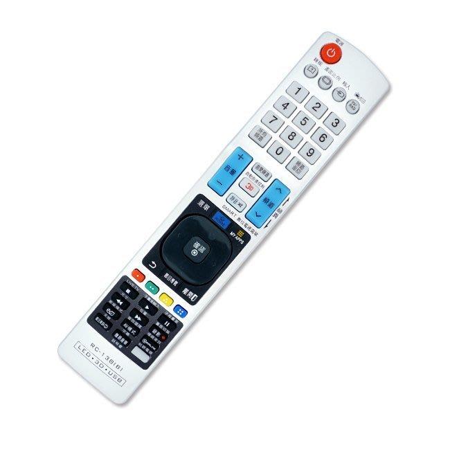 【野豬】全新 樂金 LG 液晶、電漿電視搖控器 電視遙控器 全系列適用 RC-138 RC138 原廠模 中市可自取