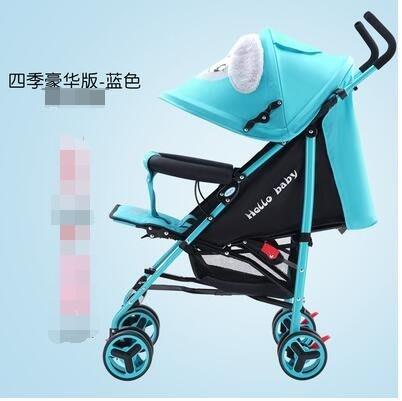 嬰兒推車可坐可躺超輕便攜折疊夏季寶寶傘車bb兒童簡易嬰兒手推車CY
