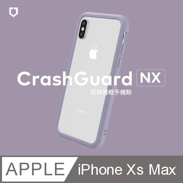 犀牛盾Mod NX 邊框背蓋二用手機殼 for iPhone XS Max 薰衣紫色