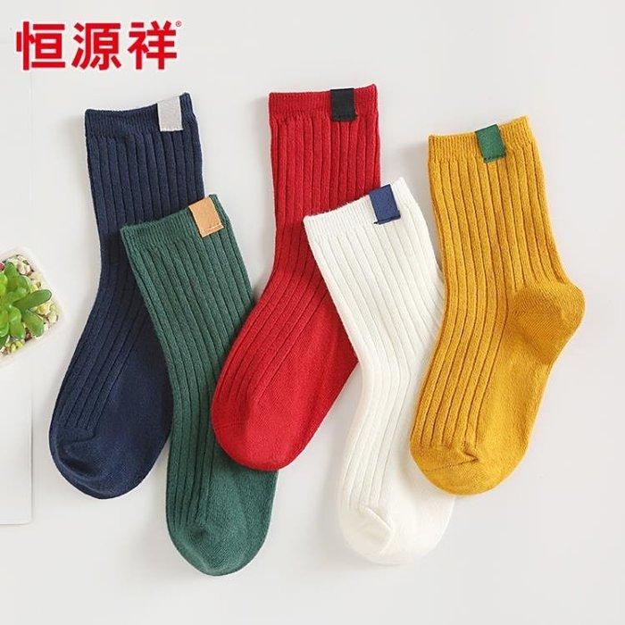 男童女童襪夏季薄款夏季寶寶襪3-5-7-9兒童襪子棉質10-12歲 【MAX衣捨】