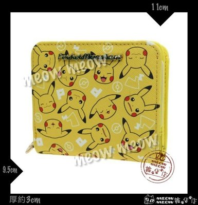 Pokemon Pocket Monster 比卡超 - 銀包 散紙包