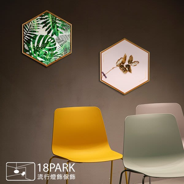 【18Park 】精緻細膩  Gold leaf [ 畫說-金葉標本-六角60*52cm ]