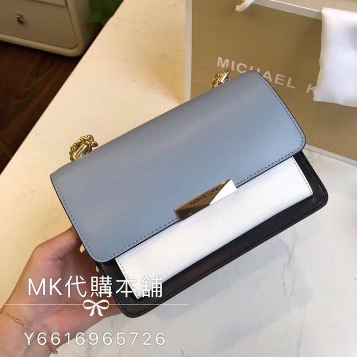Michael kors MK 春季  新款  Jade  系列  風琴  鏈條  方塊包