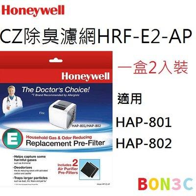 一盒2入裝 有發票公司貨 CZ除臭濾網 HRF-E2-AP 適用:HAP801/HAP802 HRFE2AP 台中