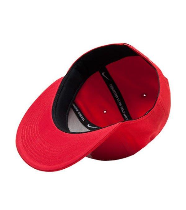 CodE  NIKE TRUE FUTURA SNAPBACK 電繡棒球帽(紅白)805063- 262db2add05c