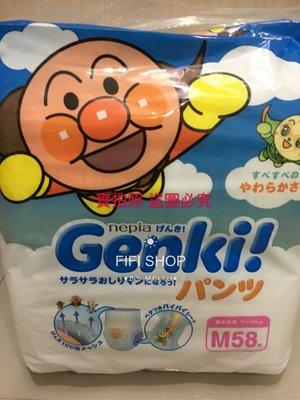 ?免運可刷卡?日本境內Nepia genki麵包超人尿布 /元氣王子褲型尿布