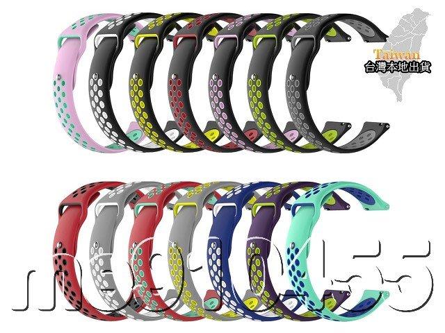 TicWatch pro 錶帶 雙色表帶 智能手錶 雙色 矽膠替換錶帶 替換表帶 表帶 22mm寬度 14色 均碼
