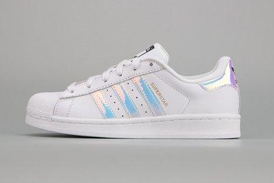 D-BOX Adidas superstar 白色 貝殼頭 鐳射 個性 休閑鞋 慢跑鞋 男女鞋
