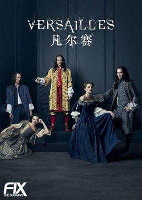 【藍光電影】凡爾賽 第一季 3碟 Versailles Season 1 (2015) 101-022|101-023|37-105