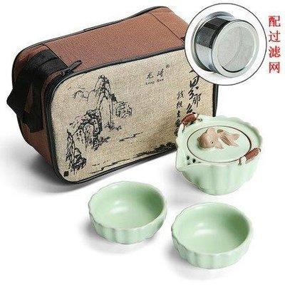 哆啦本鋪 龍潯 汝窯快客杯一壺一二兩杯家用陶瓷茶壺便攜旅行功夫茶具套裝 D655