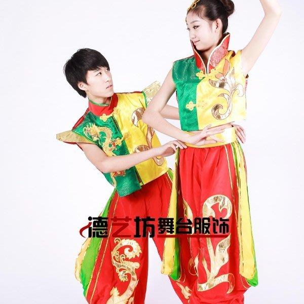 5Cgo【鴿樓】會員有優惠 20137837257 中國風民族服裝舞龍服裝打鼓服舞蹈服裝表演演出服舞台服