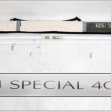 【比比昂.日本釣竿】20 106-358900-06 [S] シマノ SHIMANO KISU SPEC