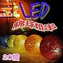 L1A39 LED七彩棉線球燈 棉球串 房間裝飾燈 ...