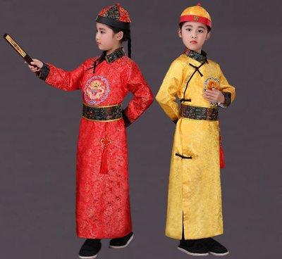 高雄艾蜜莉戲劇服裝表演服*古裝兒童皇帝太子阿哥貝勒服裝*購買價$800元