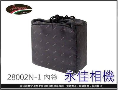 永佳相機_JENOVA 吉尼佛 28002N-1 背袋 內袋 相機內套 相機包 一機一鏡  。現貨中。 台北市