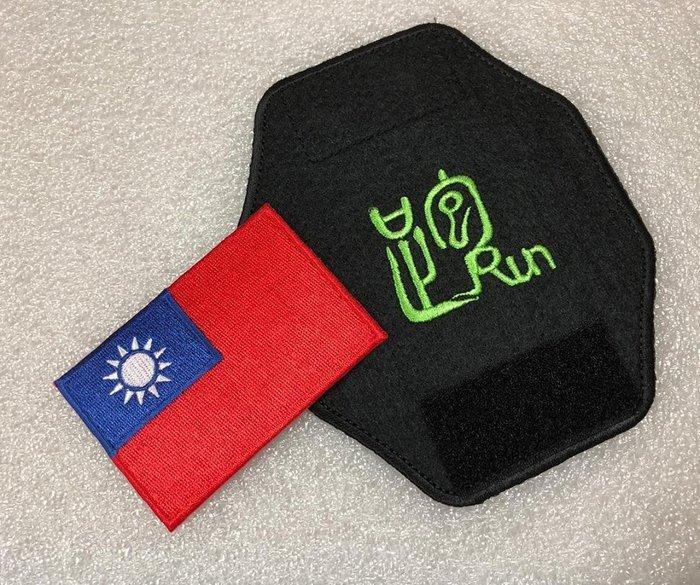 刺繡布章: 跑RUN握把套 +國旗布章1組(二片), Osaka Marathon專案!
