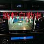 (逸軒自動車)TOYOTA 2014 11代ALTIS專用牌照燈殼樣式倒車鏡頭 MT9V136美國高清畫質