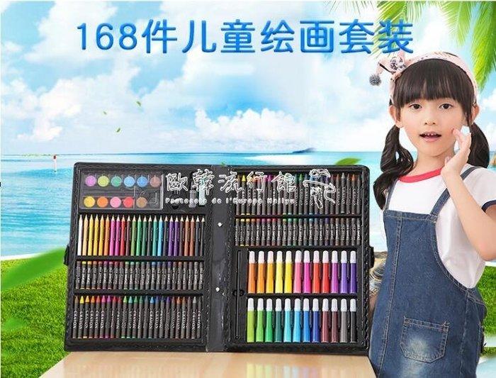 開學禮物  兒童畫筆寶寶水彩筆套裝幼兒園繪畫工具初學者學生用可水洗igo
