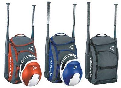 綠色大地 清倉特賣 EASTON PROWESS個人人氣後背袋 裝備袋 SSK ZETT UA 棒球 壘球