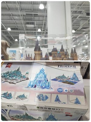 #1422626 LICENSED 授權 3d立體拼圖 costo代購 拼圖 冰雪奇緣 艾莎城堡 哈利波特 霍格華茲城堡