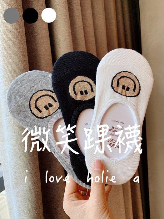 【i_love-holic_a】 168 微笑踝襪/三雙組合
