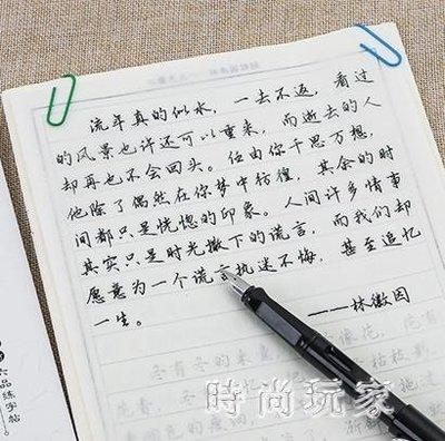 練字帖成人行楷速成女生小清新字體鋼筆字帖行書臨摹楷書練字本zzy7827