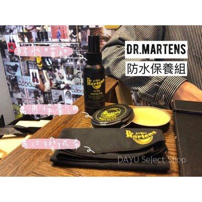現貨正品 英國製Dr.martens 馬汀大夫 防水保養組 萬用保養油 防水噴霧 擦拭布 鞋油wonder balsam