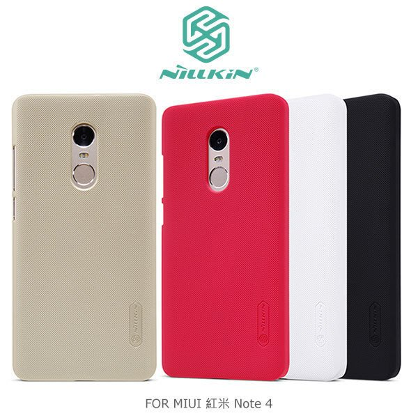 高雄【MIKO手機館】NILLKIN MIUI 紅米 Note4 超級護盾保護殼 PC殼 手機背蓋 附贈保護貼