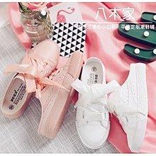 2017夏季新款小白鞋女絲帶透氣帆布鞋學生韓版懶人鞋百搭半拖白鞋  粉色 白色 尺碼: 35-40